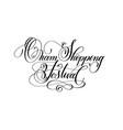 onam shopping festival - hand lettering vector image