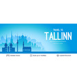 tallinn famous city scape vector image vector image