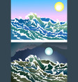 Blusterous sea vector image vector image