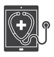 ehealth health care vector image