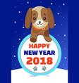happy new year 2018 cute dog vector image vector image