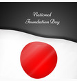 japan national foundation day vector image
