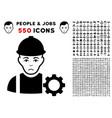 repairman icon with bonus vector image vector image