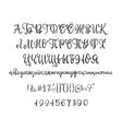 russian calligraphic alphabet cyrillic vector image vector image