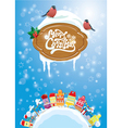Christmas and New Year holidays card with small fa vector image vector image