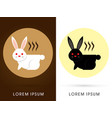 rabbit cafe cup vector image vector image