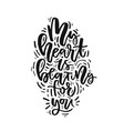 romantic handdrawn letteirng vector image vector image