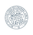 seafood round stamp icon vector image