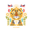 tiger stylized vector image