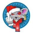 rat in santas hat vector image vector image