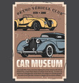 retro vehicles club vintage rarity car museum vector image vector image