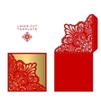 wedding card laser cut template vector image vector image
