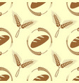 wheat ears and bread seamless pattern vector image vector image
