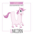 alphabet letter u and unicorn vector image vector image