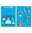 medical brochure hospital personnel doctors vector image vector image