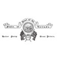 the united states seal of nevada vintage vector image vector image