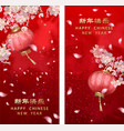 chinese new year banners vector image vector image