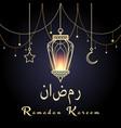 ramadan garlands poster vector image