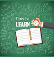 time for learn vector image vector image
