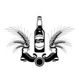 beer bottle logo barrel pub bar tavern brewery vector image