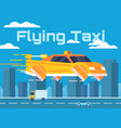 cartoon of a flying taxi in a big vector image vector image