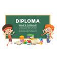 diploma design vector image