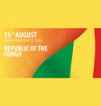independence day of republic of the congo flag vector image