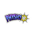 logo for physics school subject vector image vector image