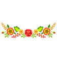 mexican floral pattern vector image vector image
