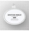 plastic advertising wobbler vector image vector image