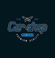 car shop emblem vector image
