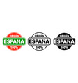 made in spain logo origen espana product label vector image vector image
