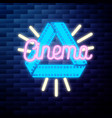vintage cinema emblem glowing vector image