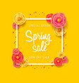 yellow background with white cardboard vector image vector image