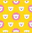 cute baby lions seamless pattern texture vector image vector image