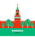 moscow kremlin spasskaya tower of the kremlin on vector image vector image