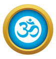 symbol aum icon blue isolated vector image vector image