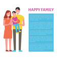 happy family mother father and son isolated circle vector image vector image