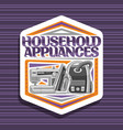 logo for household appliances vector image vector image
