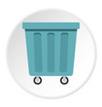 outdoor blue trash can icon circle vector image vector image