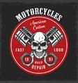 vintage motorbike repair service round logo vector image vector image