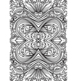 cover ornamental pattern for card or book vector image