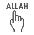 allah is one line icon religion and islam