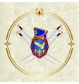 Busby sword and shield-1 vector image vector image