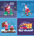 christmas gift delivery concept scenes vector image
