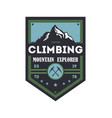 mountain explorer vintage isolated badge vector image