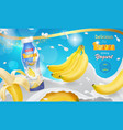 bananas in milk splash with drinking yogurt bottle vector image