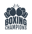 retro logo for boxing champions vector image vector image