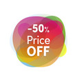 sale sticker colofrul flat design product vector image vector image