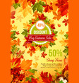 autumn sale discount offer banner with fall leaf vector image vector image